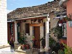 Archontiko (Heerenhuis) Dilofo foto 6 - Zagori Epirus - Foto van De Griekse Gids