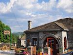 Traditioneel dorp Kipi foto 6 - Zagori Epirus - Foto van De Griekse Gids