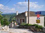 GriechenlandWeb.de Dorpje Koukouli foto 1 - Zagori Epirus - Foto GriechenlandWeb.de