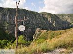 Kapesovo foto 1 - Zagori Epirus - Foto van De Griekse Gids