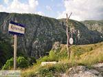 Kapesovo foto 2 - Zagori Epirus - Foto van De Griekse Gids