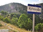 Kapesovo foto 4 - Zagori Epirus - Foto van De Griekse Gids