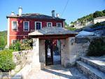 Hotel Porfyron in het dorpje Ano Pedina foto3 - Zagori Epirus - Foto GriechenlandWeb.de