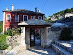 GriechenlandWeb.de Hotel Porfyron in het dorpje Ano Pedina foto4 - Zagori Epirus - Foto GriechenlandWeb.de