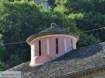 Koepel van Agios Dimitrios kerk Ano Pedina - Zagori Epirus - Foto van De Griekse Gids