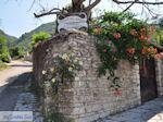 Orestis House Ano Pedina foto 1 - Zagori Epirus - Foto van De Griekse Gids