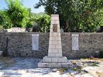 Ano Pedina foto2 - Zagori Epirus - Foto van De Griekse Gids
