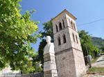 Ano Pedina foto3 - Zagori Epirus - Foto van De Griekse Gids