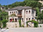 Het mooie traditionele dorp Ano Pedina foto2 - Zagori Epirus - Foto van De Griekse Gids