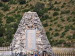 GriechenlandWeb.de Monument onderweg naar Vikos - Zagori Epirus - Foto GriechenlandWeb.de