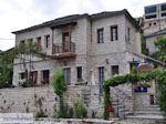 Het mooie traditionele dorp Ano Pedina foto6 - Zagori Epirus - Foto van De Griekse Gids