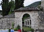 Het mooie traditionele dorp Ano Pedina foto13 - Zagori Epirus - Foto van De Griekse Gids