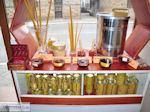 Honingwinkel Arnaia (Arnea) | Athos gebied Chalkidiki | Griekenland - Foto van De Griekse Gids