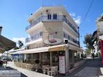 Het beste restaurant van Ouranoupolis