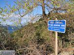 Oud Stageira - Olympiada Chalkidki | Athos gebied Chalkidiki | Griekenland - Foto van De Griekse Gids