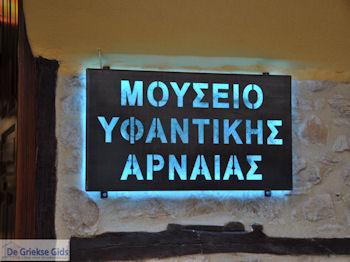 Weverij museum Arnaia foto 1 |Athos gebied Chalkidiki | Griekenland - Foto van https://www.grieksegids.nl/fotos/griekse-gidsnl/chalkidiki350/athos-gebied-chalkidiki-009.jpg