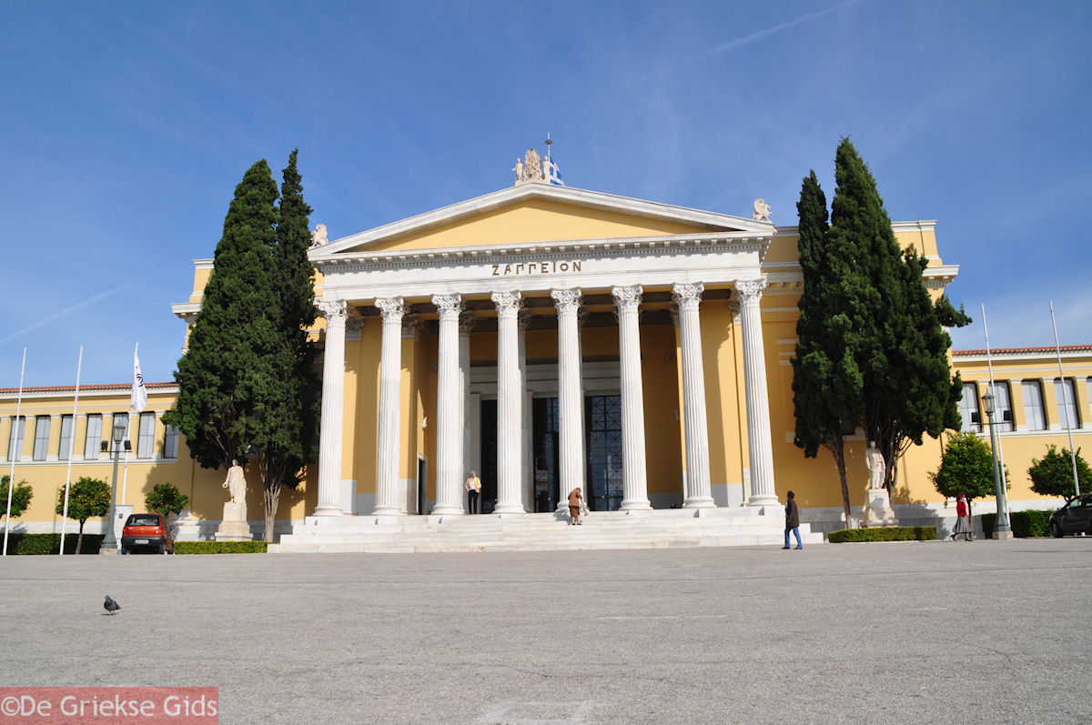 foto Het Zappeion Megaron in Athene