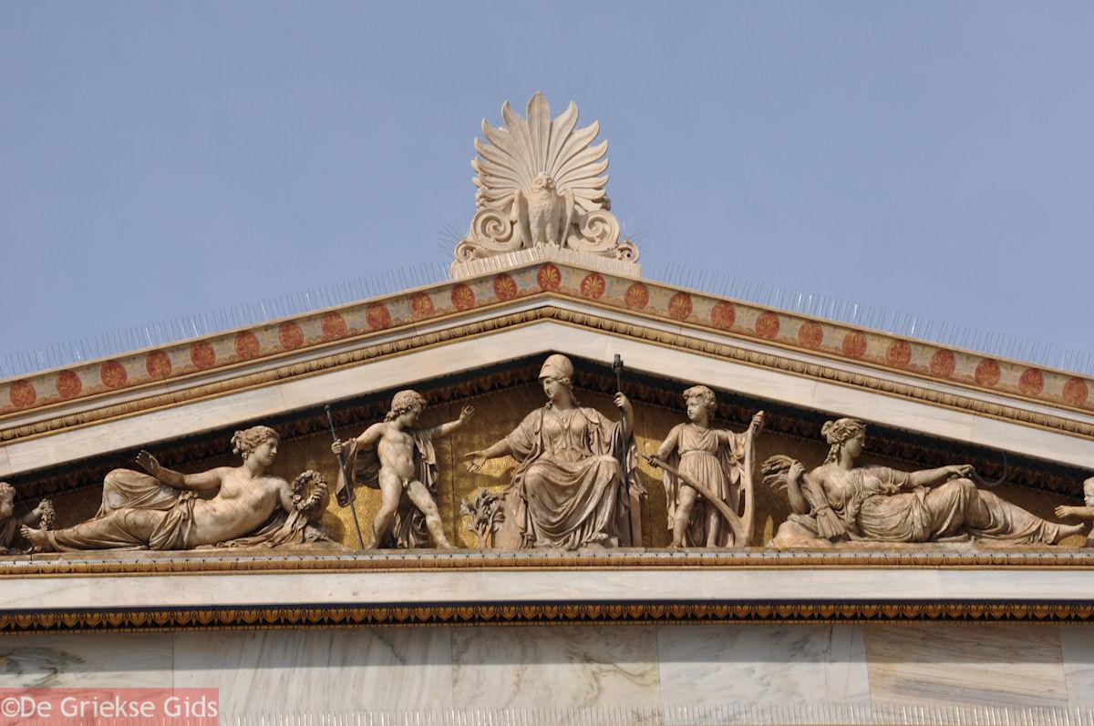foto Nog een mooie foto van de Academie in Athene
