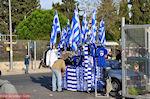 Verkoop van Griekse vlaggen, sjaals en voetbalshirts - Foto van De Griekse Gids