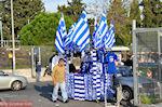 Verkoop van Griekenland vlaggen, sjaals en voetbalshirts - Foto van De Griekse Gids
