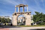 GriechenlandWeb.de Doorkijkje Adrianus Poort Athene Attica (Atheense Riviera) - Foto GriechenlandWeb.de