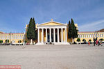 Zappeion Athene - Foto van De Griekse Gids