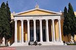 Het Zappeion Megaron van Athene - Foto van De Griekse Gids