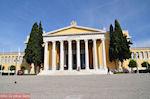 GriechenlandWeb.de Het Zappeion Megaron in Athene - Foto GriechenlandWeb.de