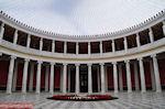 De binnenplaats van het Zappeion Megaron - Foto van De Griekse Gids