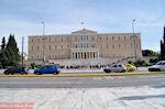 JustGreece.com De Leoforos Amalias en het Griekse Parlement - Foto van De Griekse Gids