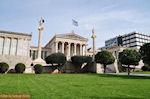 De Academie van Athene - Foto van De Griekse Gids