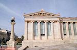 De prachtige Academie van Athene - Foto van De Griekse Gids