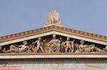 Nog een mooie foto van de Academie in Athene - Foto van De Griekse Gids
