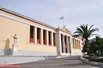 De Universiteit van Athene - Foto van De Griekse Gids