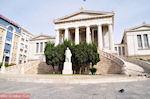 De Nationale Bibliotheek van Athene - Foto van De Griekse Gids