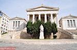 De voorkant van de Nationale Bibliotheek van Athene - Foto van De Griekse Gids