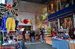 GriechenlandWeb.de Kerstwinkel aan het Omoniaplein - Athene - Foto GriechenlandWeb.de