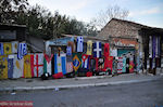 Shop in Monastiraki op de Areos straat - Athene - Foto van De Griekse Gids