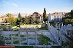 GriechenlandWeb Romeins Forum in Athene - Foto GriechenlandWeb.de