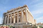 Het Parthenon gezien vanuit het zuidwesten - Foto van De Griekse Gids