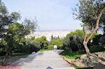 Het brede wandelpad ten westen van de Akropolis - Foto van De Griekse Gids