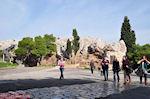 De Arios Pagos rots - Foto van De Griekse Gids