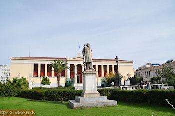 Nationale und Kapodistria Universiteit Athene - Foto von GriechenlandWeb.de