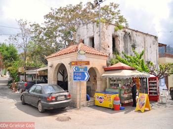 Het centrum van Melidoni - Foto van https://www.grieksegids.nl/fotos/grieksegidsinfo-fotos/albums/userpics/10001/normal_melidoni-rethymnon-4.jpg