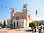 De kerk van de Heilige Ioannis de Rus | Prokopi Evia | De Griekse Gids - Foto van De Griekse Gids