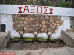 Bronwater Axos - Foto van De Griekse Gids