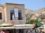 Bruid op balkon? - Eiland Symi - Foto van De Griekse Gids