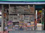 GriechenlandWeb.de Krantenkiosk in Karystos | Evia Griechenland | GriechenlandWeb.de - Foto GriechenlandWeb.de