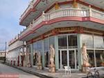 Meubelzaak of museum? - Foto van De Griekse Gids