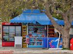 De peripteron van Karystos | Evia Griekenland | De Griekse Gids - Foto van De Griekse Gids